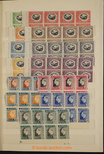 226049 - 1937 [SBÍRKY]  OMNIBUS / Jiří VI. - KORUNOVACE; luxusní