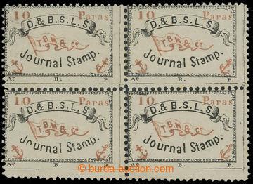 226087 - 1870 LODNÍ POŠTA / T. B. Morton Steamship Company - Britsk