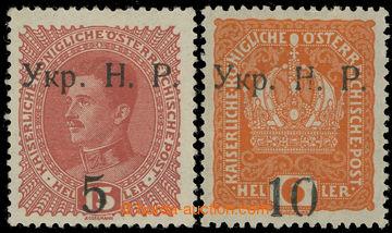 226089 - 1918 ZÁPADNÍ UKRAJINA / KOLOMEA Mi.1, 3, rakouské Karel I