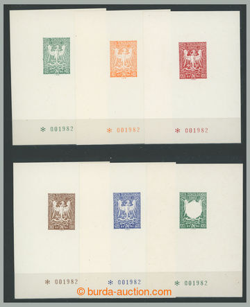 226113 - 1970 OLOMOUC  complete set of 5 pcs of miniature sheets with