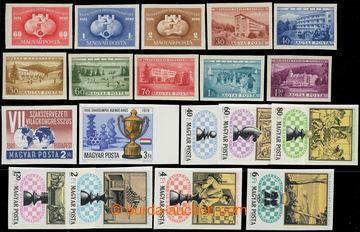 226124 - 1949-1978 ŠACHY / Mi.1056-1058, 1297-1303, 2545, 2957-2963,