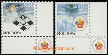 226130 - 1999 ŠACHY / Mi.340-341vyr, 25B a 2.20L+30B s VV - vynechan