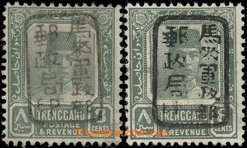 226181 - 1942 JAPONSKÁ OKUPACE / SG.J104, 104a, 2x 8C Suleiman s př
