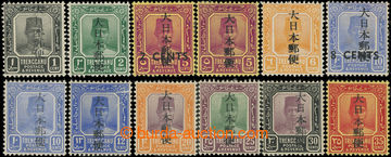226190 - 1943 JAPONSKÁ OKUPACE / SG.J133-145 Suleiman 1C - 35C, sér