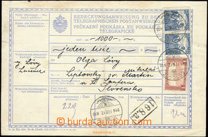 22621 - 1919 1919 Whole Austrian Telegraph postal stationary paid wi
