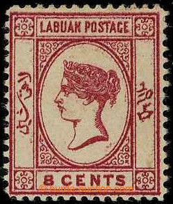 226256 - 1880-1882 SG.7, Viktorie 8C karmínová, průsvitka Koruna C