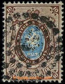 226259 - 1858 Mi.2x, Znak 10K s průsvitkou, silný papír; kat. 250�