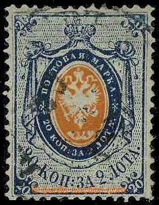 226271 - 1858 Mi.3x, Znak 20K tmavě modrá / žluto oranžová a pr�