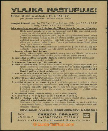 226331 - 1939 ČSR / ČESKOSLOVENSKÝ FAŠISMUS / VLAJKA NASTUPUJE /