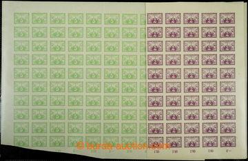 226382 - 1919 ARCHOVINA / Pof.S1, S2, 2h červenofialová + 5h světl