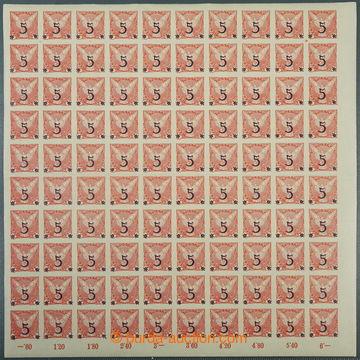 226385 - 1925 ARCHOVINA / Pof.NV10, Výpotřební vydání 5h/6h čer