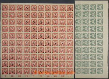 226387 - 1918-1925 ARCHOVINA / Pof.NV10, Výpotřební vydání 5h/6h