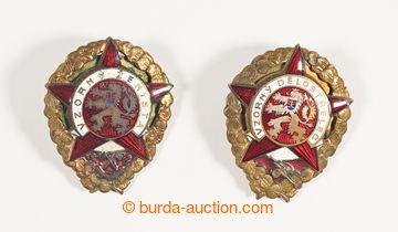 226415 - 1950 čestné odznaky Vzorný ženista, č. 03703 + Vzorný