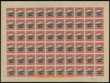 226491 - 1920 SG.39, 39a; kompletní arch nevydaných NEZOUBKOVANÝCH