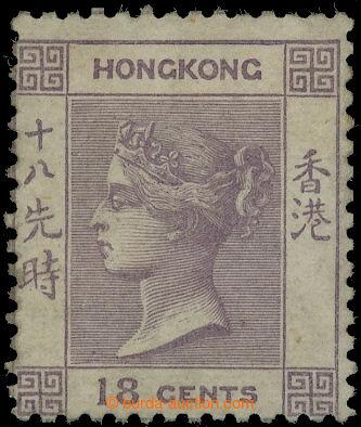 226498 - 1862 SG.3, Viktorie 18C lilac, bez průsvitky; bezvadná, zn