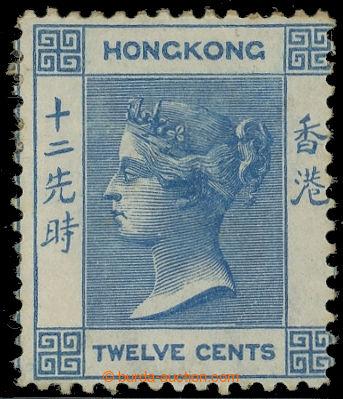 226501 - 1863 SG.12b, Viktorie 12C deep blue, průsvitka CC, velmi p�