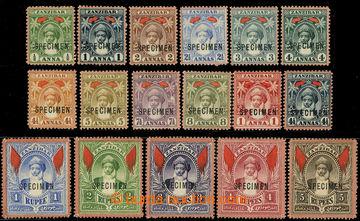 226554 - 1899 SG.188-204, Sultán Mohammed bin Said 1/2A-5Rs; bezvadn