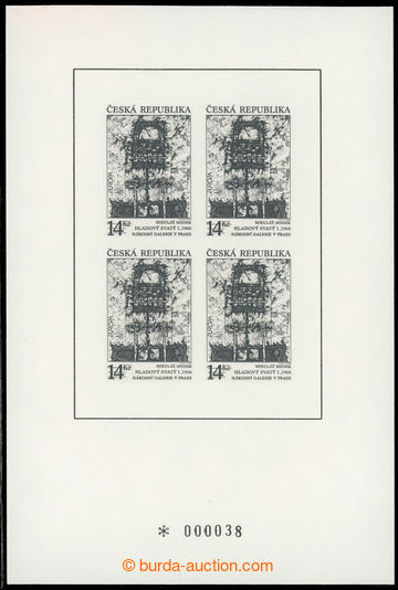 226795 - 1994 PTR1, EUROPA - Hladový svatý, nízké číslo 000038