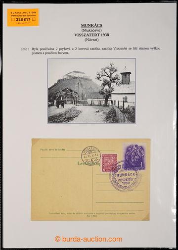226817 - 1938 ZÁBOR PODKARPATSKÉ RUSI / MUNKÁCS, BEREGSZÁSZ, UNGV