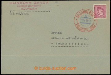 226873 - 1939 Hlinkova garda, Okresné velitelstvo RUŽOMBEROK / čer