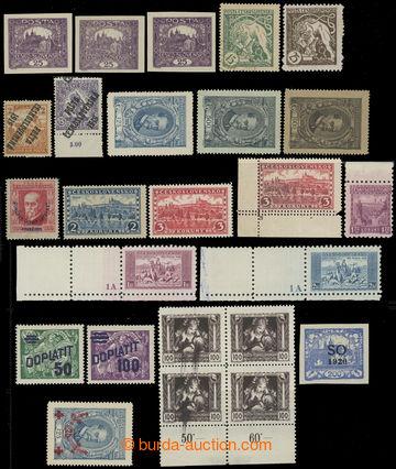 226876 -  PARTIE / 22 známek z různých emisí, obshaje mj. Hradča