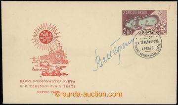 226891 - 1963 SOVĚTSKÝ SVAZ/ TĚREŠKOVOVÁ Valentina (* 1937), sov