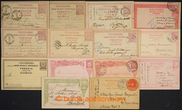 226922 - 1880-1930 SESTAVA / 12 prošlých a 5 neprošlých celin (z
