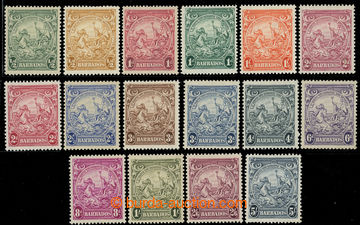 227354 - 1938-1947 SG.248-256a, Coat of arms colony/-ies ½P - 5Sh; c