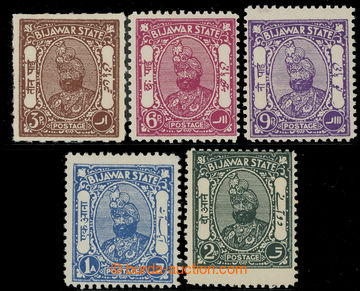 227361 - 1935-1936 SG.2-5, 6, Sarwant Singh 3P - 2A; nominal complete