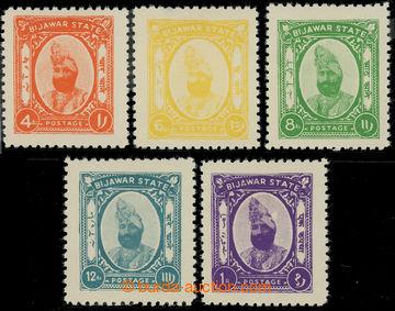 227362 - 1937 SG.11-15, Sarwant Singh 4A - 1R; complete set, 6A thin