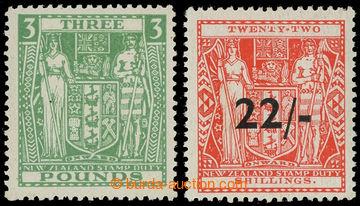 227451 - 1945-1946 SG.F208, F216, poštovně fiskální Znak £3 zele