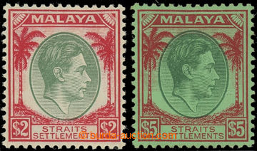 227471 - 1937-1941 SG.291-292, George VI. $2 and $5; highest value, v