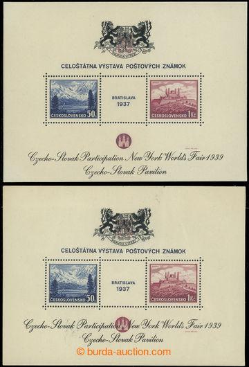 227565 - 1939 AS3a, aršík Bratislava 1937, výstava NY 1939, čern�