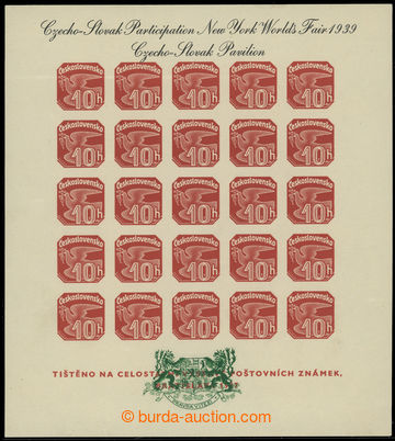 227567 - 1939 AS2c, Novinový aršík 1937, výstava NY 1939, černý