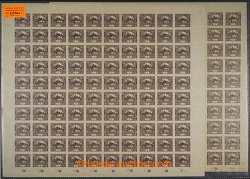 227602 -  ARCHOVINA / Pof.1, 1h hnědá, 2x kompletní 100ks arch, TD