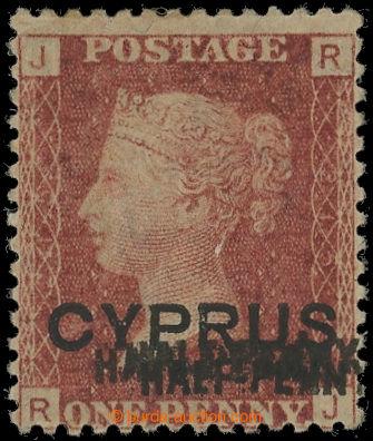227647 - 1881 SG.9ba, Viktorie 1P TD 215 CYPRUS s TROJITÝM přetiske