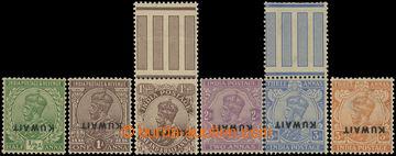 227678 - 1923 SG.1-4a,6,7; indické známky Jiří V. 1/2A-3A, všech
