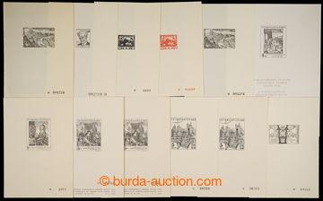 227727 - 1962-1988 PT1, 2ks PRAGA 62, PT2, PT3-4 po 2ks, PT5A+B (Hrad