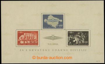 227824 - 1945 REPRINT / Mi.Bl.8var, Unifil BF9; Sturmdivision – Blo