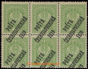 228068 -  Pof.34 VV, Koruna 5h světle zelená, 6-blok s výrazným p