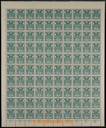 228102 -  ARCHOVINA / Pof.145A, Holubice 10h zelená, kompletní 100k