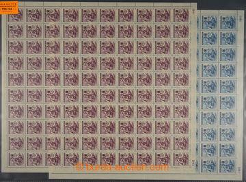 228194 - 1942 ARCHOVINA / Pof.100-101, Červený kříž III., komple
