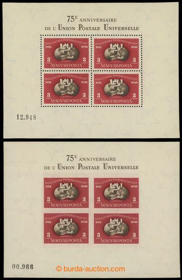 228220 - 1949 Mi.Bl.18A, Bl.18B, oba aršíky UPU s 4x 3Ft; luxusní