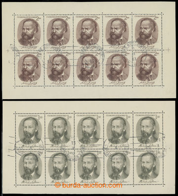 228274 - 1951 Pof.PL594-595, Dvořák 1,50Kčs a Smetana 2Kčs, stroj