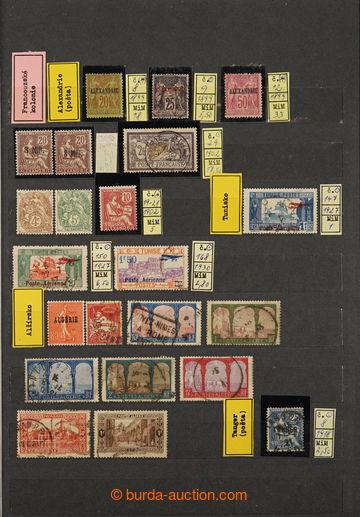 228337 - 1880-1935 [SBÍRKY]  FRANCOUZSKÉ KOLONIE / partie kompletn�