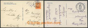 228506 - 1939 MAĎARSKÝ ZÁBOR PODKARPATSKÉ RUSI / dvě pohlednice,