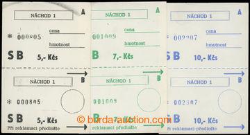 228508 - 1985 BALÍKOVÉ ZNÁMKY pro samoobslužný automat, Pof. BZ1