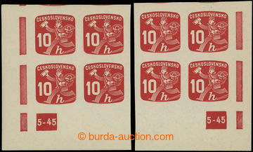 228568 - 1945 Pof.NV24 plate number, Newspaper stamps 10h, R and L lo