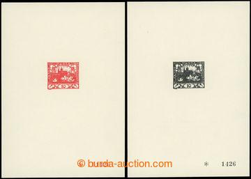 228588 - 1968 PT5A + PT5B, Hradčany 10h; luxusní, kat. 1.400Kč