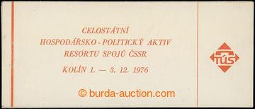 228608 - 1976 ZS6, Kolín 1976, 6Kčs s 20x Pof.2111; pro uchování